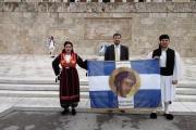 135 χρόνια Ελεύθερη Θεσσαλία.
